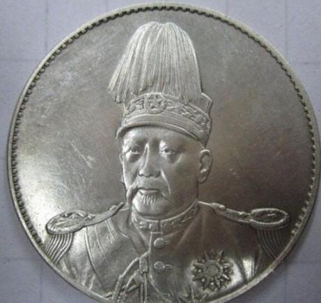 免费拍卖 免费古玩古董瓷器书画玉器银元古币私下交易出手