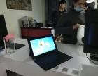 深圳微软Surface换屏苹果7P换屏电子书换屏