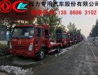 杭州市 前四后八挖掘机平板运输车 在哪儿买