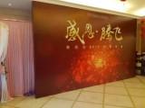 苏州文化墙 标语 安全标语 广告制作公司