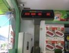 鑫荣小区31幢D_2 住宅底商 48平米