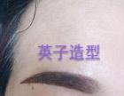 彩妆造型,纹眉,美甲