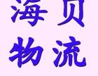 上海到酒泉货运专线 上海到酒泉返程车配送 价格优惠