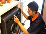 上海南桥空调拆装清洗维修
