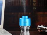 冬日必备二代迷你瓶盖加湿器空气净化香薰器创意礼品家居夜灯