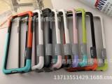 iphone6保护壳 外壳 软硅胶套 苹果6双色边框 iPhon