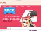 郑州胜云科技网站建设+郑州网站推广+郑州网站优化