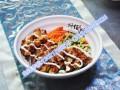学土耳其烤肉饭哪家好?唯一指定仟佰味,好味道才是王道!