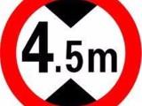 江门远达立柱反光标志牌 高速公路指向标示板 道路安全警示路标