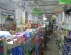 邮电路菜场华英超市旺铺急转可空转