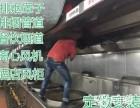 重庆天星桥安装工厂除尘除味设备 餐饮行业安装油烟管道整套服务