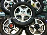 [易来创意]4496 中号车胎轮胎车轮创意烟灰缸