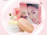 POP泰国进口珍珠膏素颜霜美白淡斑霜淡斑