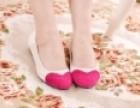 颢议女鞋 诚邀加盟
