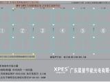 广东羽毛球馆布灯设计 不刺眼室内球场灯光200W厂家直销