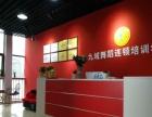 扬州九域舞蹈培训学校,扬州专业瑜伽教学培训中心