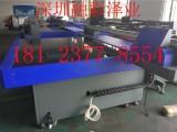 直销 2513UV打印机喷墨 **平板喷绘机背景墙瓷砖