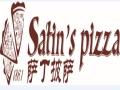 萨丁披萨 诚邀加盟