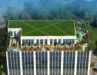 定向开发企业独栋办公楼厂房出售