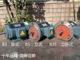 电机厂家 直销Y180L-4 22KW 优质国标电动机 三相电机