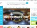 【VR全景智慧城市加盟】3d展示720云平台招商