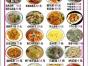 吃诸葛烤鱼,筷乐鱼,烧鸡公,冷锅鱼去长阳鱼乡