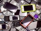 达州二手手机回收 宣汉二手手机回收 高价手机回收 宣汉手机