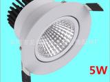 3WCOB外壳 LED天花灯 5WCOB天花灯外壳 2.5厚全白