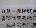 40多幅云南名家字画转让