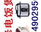 修豆浆机(涉外经济学院,十年老店)