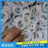 透明硅胶密封垫圈 防水硅胶密封圈 黑色平垫尺寸 定制