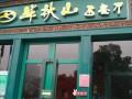 武汉怎么加盟半秋山西餐厅?半秋山西餐厅加盟费用 官网