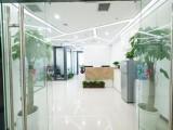 北京商务中心 精美办公室出租欢迎来电咨询