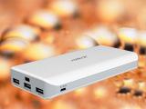 乔威JP58新款20000毫安超大容量移动电源Ipad手机通用充