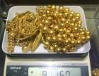 高青回收卡地亚浪琴手表戒指手镯奢侈品包包黄金可上门