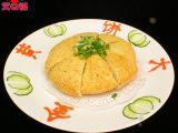 店长推荐冷冻主食 黄金大饼 油炸面食点心糕点 面饼 芝麻饼54个