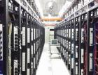 北京上地IDC机房/北京中关村软件园机房-服务器托管五一特惠