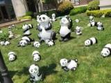 趣味互动道具熊猫展恐龙展出租租赁