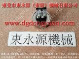 STK60冲床PLC维修,冲压机电动润滑黄油泵-离合器电磁阀