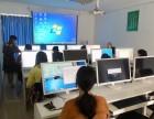 零基础学办公软件,贵阳就业推荐,学费可分期
