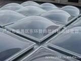 赞杨吸塑加工定做天窗透明采光罩/有机玻璃防护罩真空吸塑加工