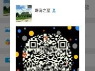 珠海市树人专业乒乓球培训