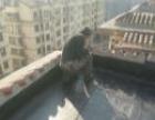 沈阳专业家庭、工程防水公司维修屋顶外墙窗户阳台漏雨