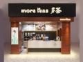长沙多茶奶茶加盟河西店开业了