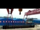 安徽省合肥市春华起重机械有限公司 国先生家机械工业部定点