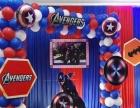 南山气球装饰美国队长生日派对满月宴婚礼气球小丑魔术