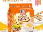 直销大包装麦片牛奶加钙燕麦片中老年加钙冲