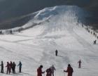 白鹿温泉、红崖谷滑雪场一日游
