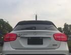 奔驰GLA级2016款 GLA220 4MATIC 豪华型 个人