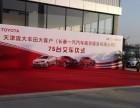天津促销活动签到桌出租 搭建签到背景板 桁架画面喷绘出租